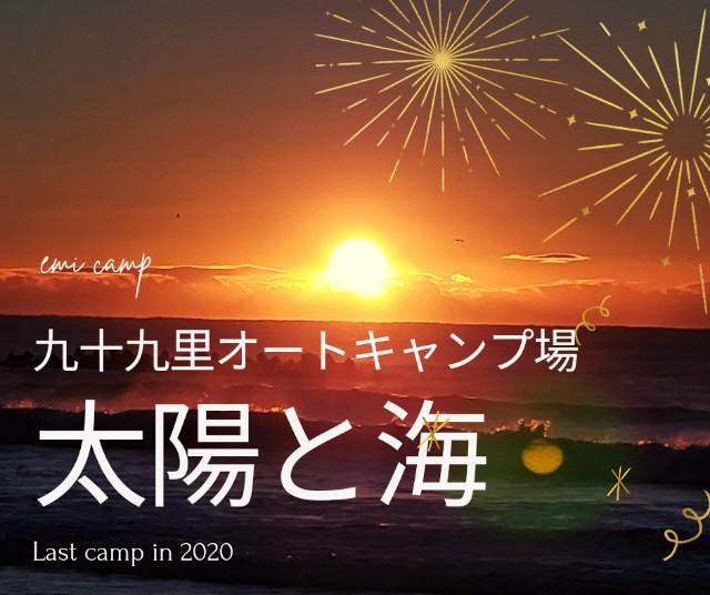 f:id:camera-yurucamp:20210114115134j:image