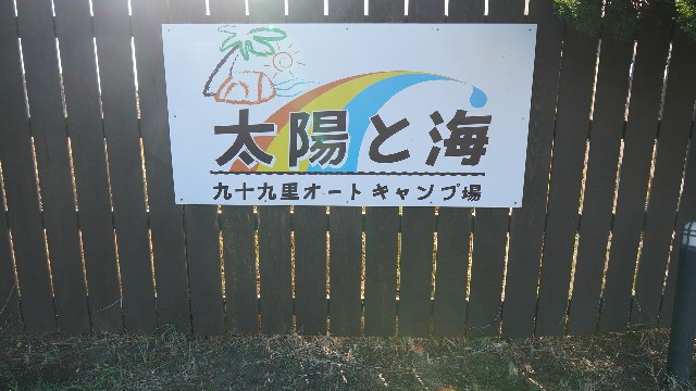 f:id:camera-yurucamp:20210114115601j:image
