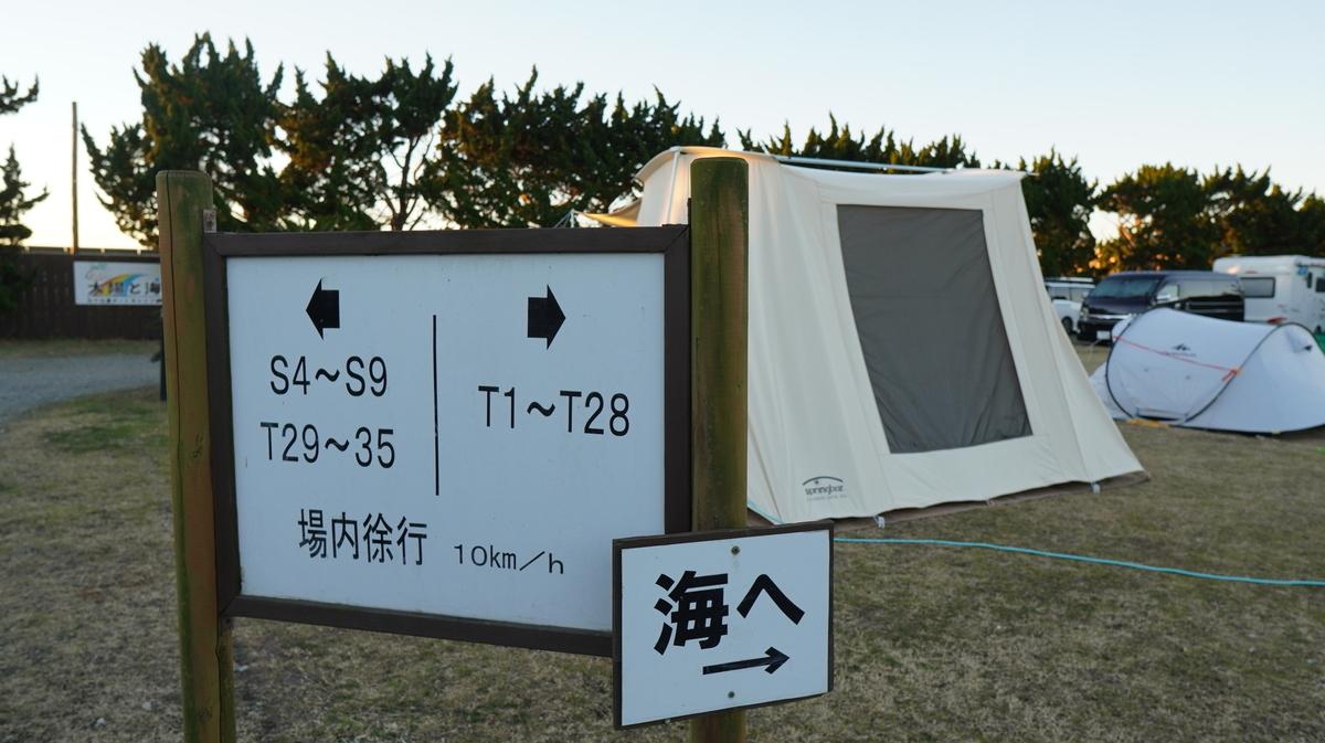 f:id:camera-yurucamp:20210114150712j:plain