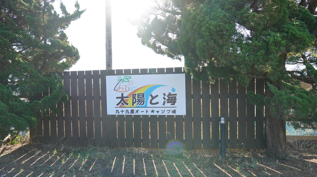 f:id:camera-yurucamp:20210114152418j:plain