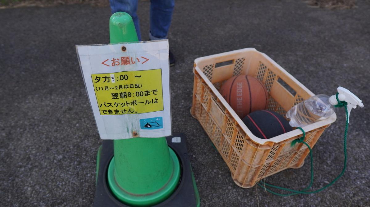 f:id:camera-yurucamp:20210120143140j:plain