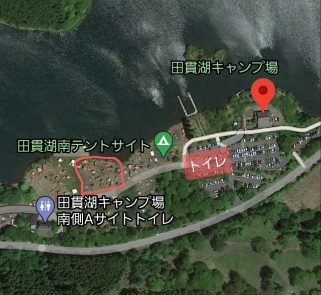 f:id:camera-yurucamp:20210303231850j:image