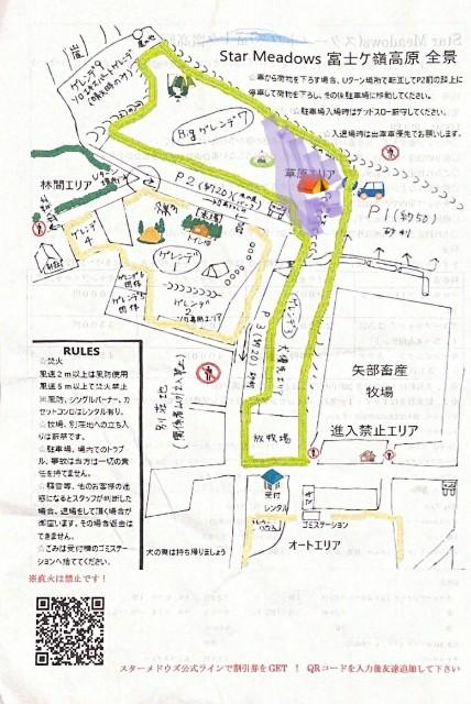 f:id:camera-yurucamp:20210322152225j:image