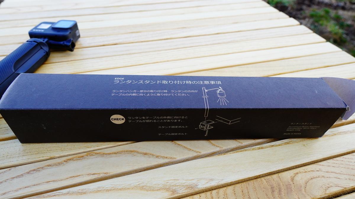 f:id:camera-yurucamp:20210328164203j:plain