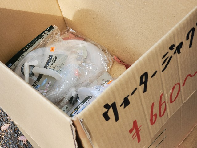 f:id:camera-yurucamp:20210404082247j:image