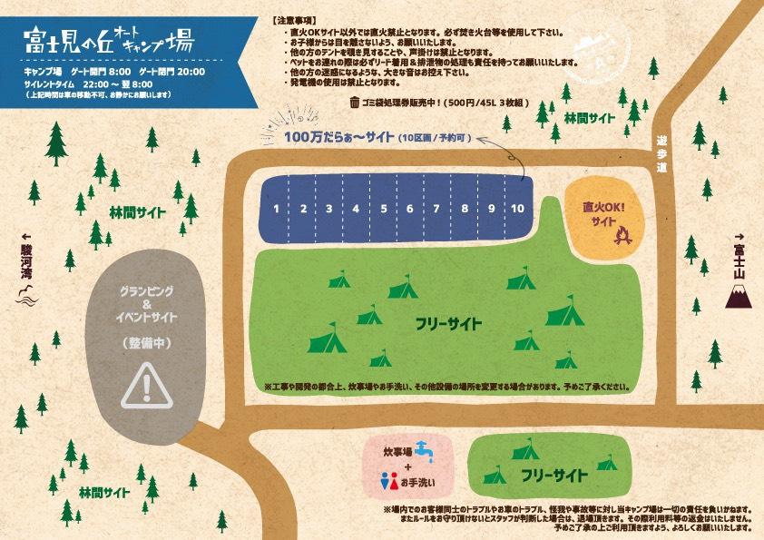 f:id:camera-yurucamp:20210412120528j:plain