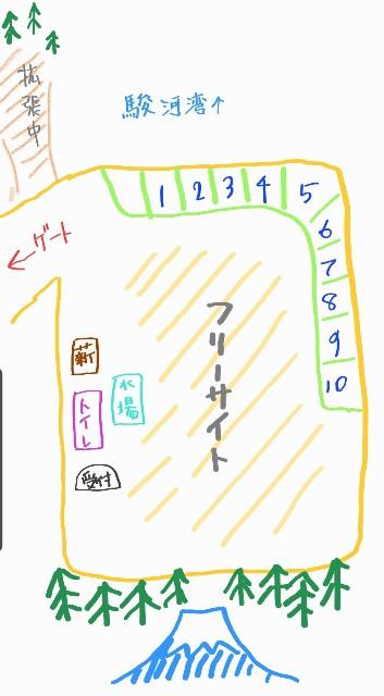 f:id:camera-yurucamp:20210413131815j:plain