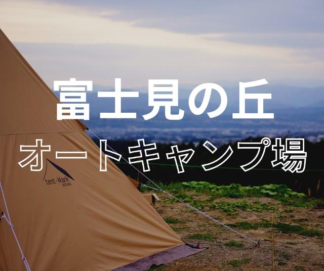 f:id:camera-yurucamp:20210414093231j:image