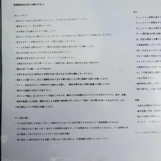 f:id:camera-yurucamp:20210415115401j:image