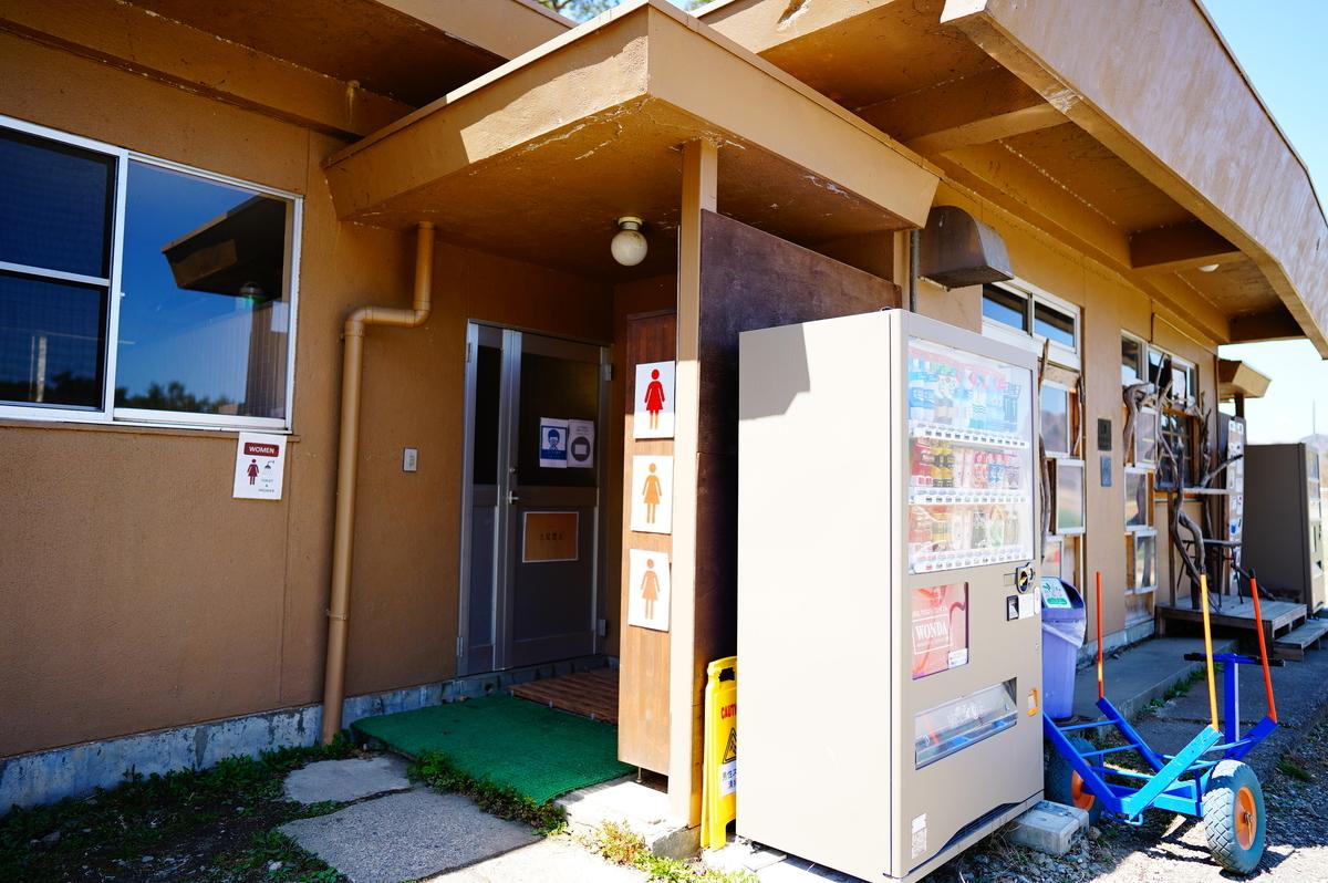 f:id:camera-yurucamp:20210501201523j:plain