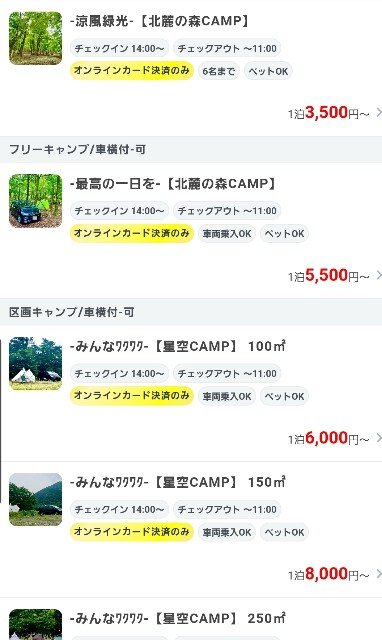 f:id:camera-yurucamp:20210501233224j:image