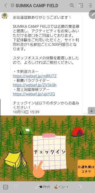 f:id:camera-yurucamp:20210501235857j:image