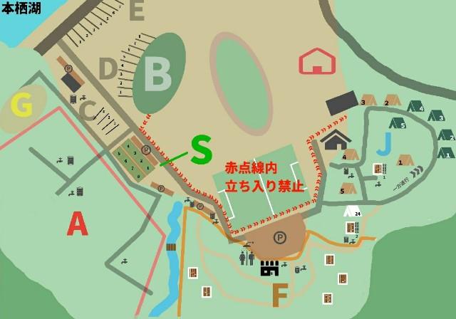 f:id:camera-yurucamp:20210502231548j:plain