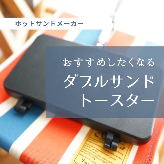 f:id:camera-yurucamp:20210613142534j:image