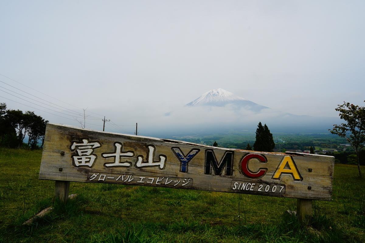 f:id:camera-yurucamp:20210622235946j:plain