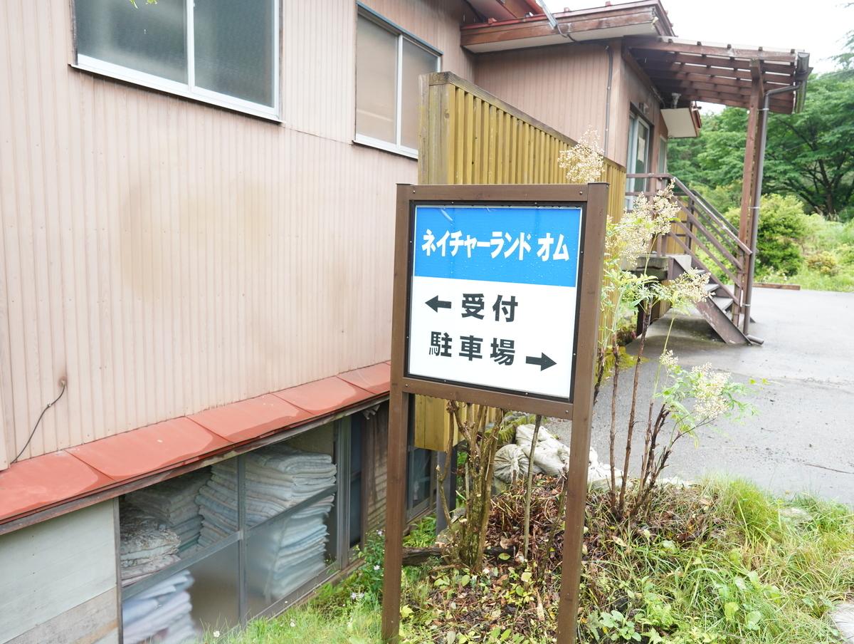 f:id:camera-yurucamp:20210801174548j:plain