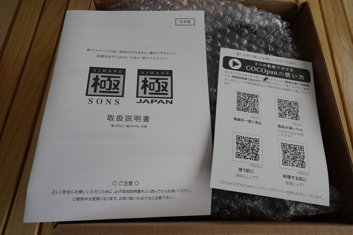 f:id:camera-yurucamp:20210813200759j:plain