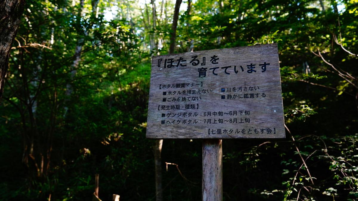 f:id:camera-yurucamp:20210909204137j:plain